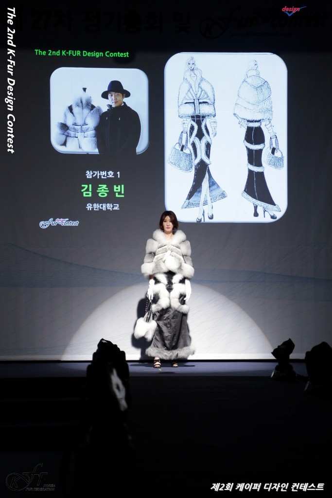 The_2nd_K-Fur_Design_Contest_Runway_Show_001