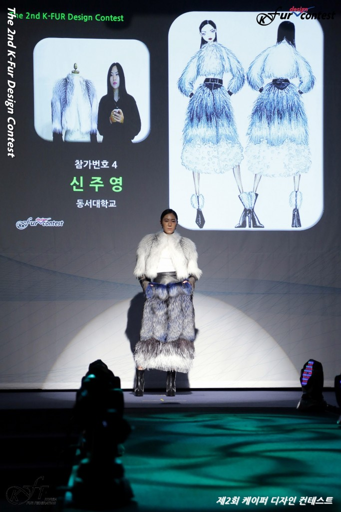The_2nd_K-Fur_Design_Contest_Runway_Show_007