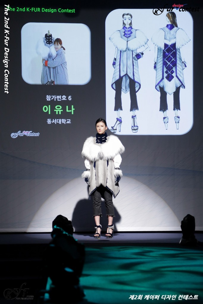 The_2nd_K-Fur_Design_Contest_Runway_Show_012