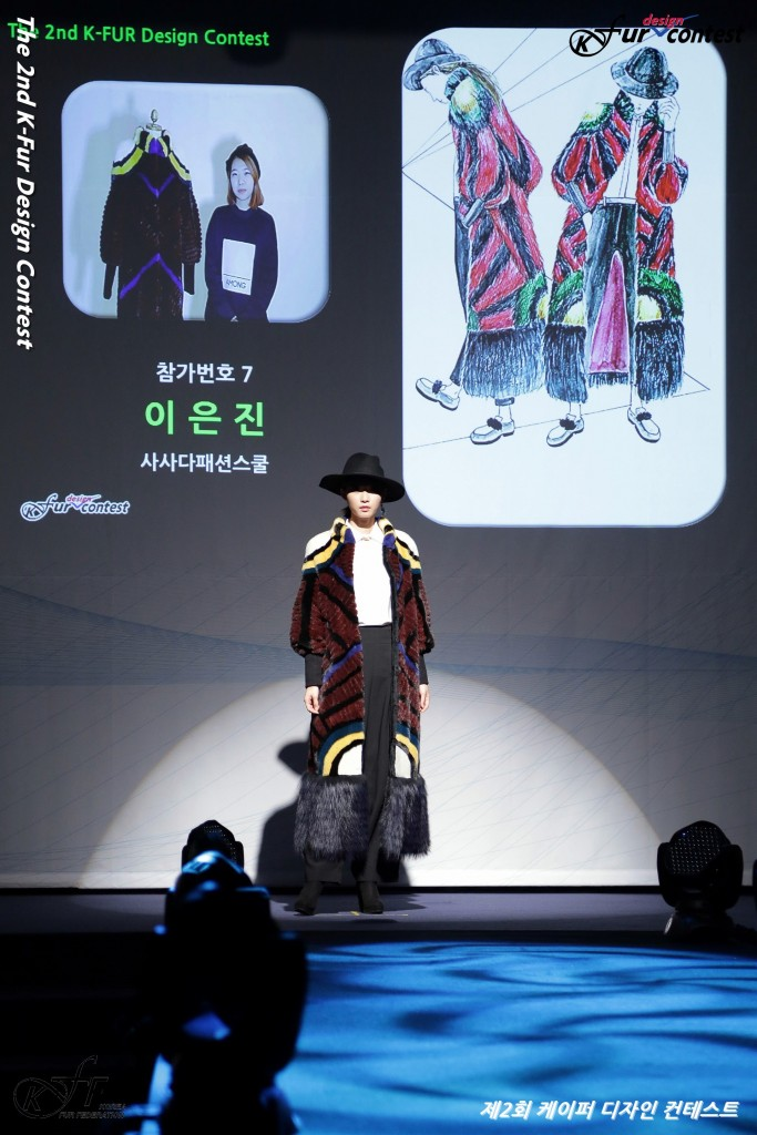 The_2nd_K-Fur_Design_Contest_Runway_Show_014