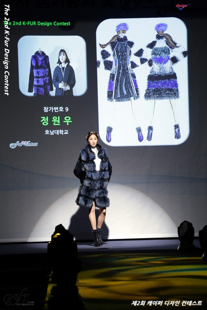 The_2nd_K-Fur_Design_Contest_Runway_Show_019