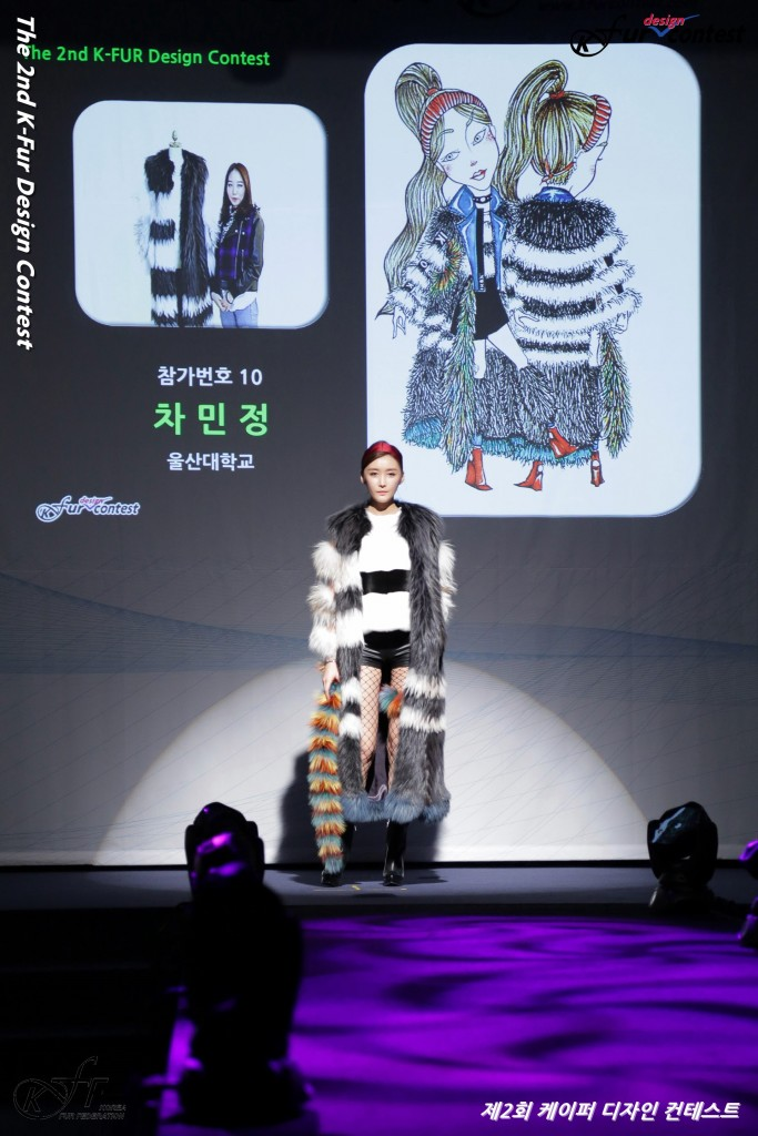 The_2nd_K-Fur_Design_Contest_Runway_Show_024